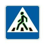 """Светодиодный дорожный знак 5.19 """"Пешеходный переход"""" анимационный цветной (Двухсторонний)"""
