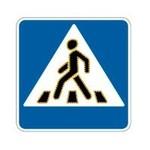 """Светодиодный дорожный знак 5.19 """"Пешеходный переход"""" статика"""