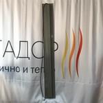 Обогреватель для теплиц МТ150