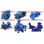 Многоступенчатые насосы для воды ЦНС60-132
