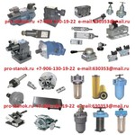 Гидроклапан  Г57-12 8л/мин, Р-50кгс/см2