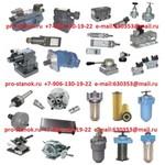 Гидроклапан давления ДГ 54-34М