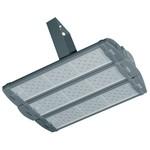 LL-Industry.2-135-336 Промышленнный светодиодный светильник на скобах (129 вт)