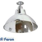 "Прожектор ""купол"" 18' 100W ESB 230V E27/E40 (без патрона в комплекте), HL38"