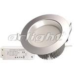 Светильник IM-90 Silver 11W Warm White 220V