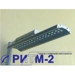Уличный светодиодный светильник СУС-40М