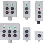 Пост кнопочный ПКУ-15-21.231-54(КЕ081/1ч+КЕ081/1к+КЕ081/1ж+СКЛ220Взел+СКЛ11,220Вжелт +загл.)