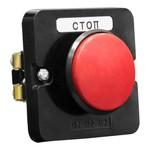 Пост кнопочный ПКЕ 122-1  У2 красный гриб IP54   (пластик)