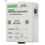 Фотореле AZH   230В, 10A, 1Z, IP65