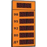 Групповое уличное табло АЗС, модель Импульс-606-5x1-DTx1-EB2