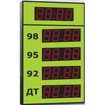 Групповое уличное табло АЗС, модель Импульс-611-4x1-DTx1-ER2