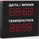Импульс-206-D6x8xN2-T /v/-ER2 Уличное метеотабло