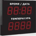 Импульс-213-D13x8xN2-T /v/-EW2 Уличное метеотабло