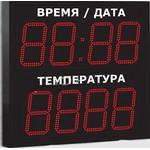 Импульс-231-D31x8xN2-T /v/-ER2 Уличное метеотабло