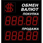 Импульс-315-1x2xZ5-S15-EB2 Уличные табло валют 5 разрядов