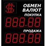 Импульс-315-1x2xZ5-S15-EG2 Уличные табло валют 5 разрядов