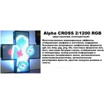 Светодиодный крест Alpha CROSS 2/1200 RGB (двусторонний)