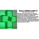 Светодиодный крест Alpha CROSS 2/800 G (односторонний)