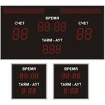 Спортивное табло для пейнтбола №1, модель ТС-270х4_210х7_РБС-120—64х8b, Дополнительное (дублирующее) табло, модель ТС-130х7bх2