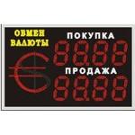 Табло курсов валют №15, модель PB-2-130x8d-ZN