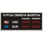 Табло курсов валют, модель PB-4-057x32b (Вариант №2)