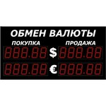 Уличное табло курсов валют Импульс-311-2x2xZ5-EW2
