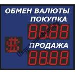 Уличное табло курсов валют Импульс-315-1x2-S15-EG2