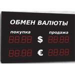 Уличное табло курсов валют Импульс-335-2x2-EY2