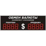 Уличное электронное табло курсов валют, модель Р-8х1-210e (1800х600 мм)