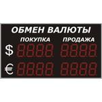 Уличное электронное табло курсов валют, модель Р-8х2-270с