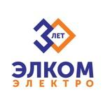 Консоль с опорой 100мм KSP100 Система -КМ