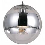 Подвесной светильник Globo Galactica 15811