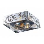 Встраиваемый светильник Novotech Arbor 369463