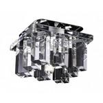 Встраиваемый светильник Novotech Caramel 2 369371