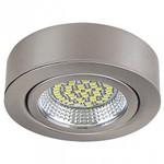 Накладной светильник Lightstar Mobiled 003335