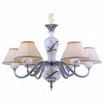 Подвесная люстра Arte Lamp Veronika A2298LM-6CC
