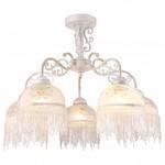 Люстра на штанге Arte Lamp Perlina A9560PL-5WG