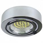 Накладной светильник Lightstar Mobiled 003334