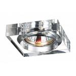 Встраиваемый светильник Novotech Glass 369482