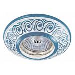 Встраиваемый светильник Novotech Vintage 370005
