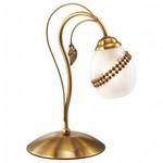 Настольная лампа Odeon Light декоративная Kika 2459/1T