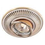 Встраиваемый светильник Novotech Vintage 369859
