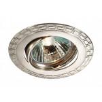 Встраиваемый светильник Novotech Coil 369618