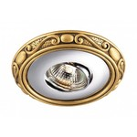 Встраиваемый светильник Novotech Ceramic 369729