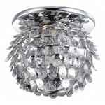 Встраиваемый светильник Novotech Mizu 370160