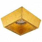 Встраиваемый светильник Lightstar Extra 041022
