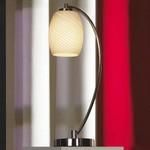 Настольная лампа Lussole декоративная Leverano LSF-6604-01