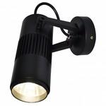 Светильник на штанге Arte Lamp Track Lights A6520AP-1BK