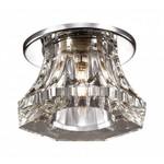 Встраиваемый светильник Novotech Arctica 369721