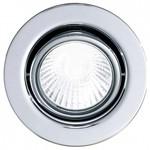 Комплект из 3 встраиваемых светильников Eglo Einbauspot 87379